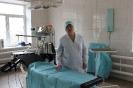 Акушерское физиологическое (родовое) отделение