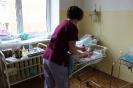 Отделение патологии новорожденных и недоношенных детей